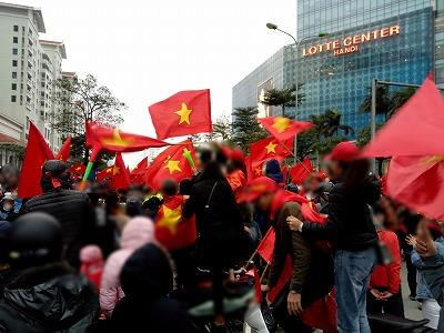 2018-01-28-vietnam-u23-01