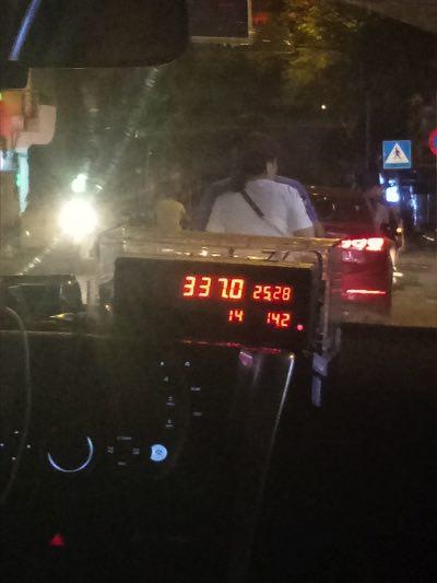 taxi_meter