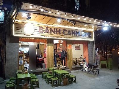 2B Quang Trung Street Banh canh ghe-01