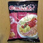 2018-03-23_Omachi-01