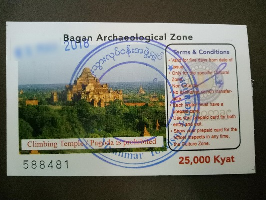 bagan_archaeological_zone_card