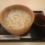 marugame_udon-05