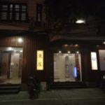 Azumaya1_62_Pham_Huy_Thong