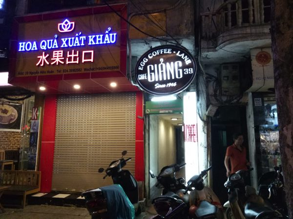 giang_cafe-01