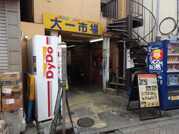 koenji_chopsticks_entrance