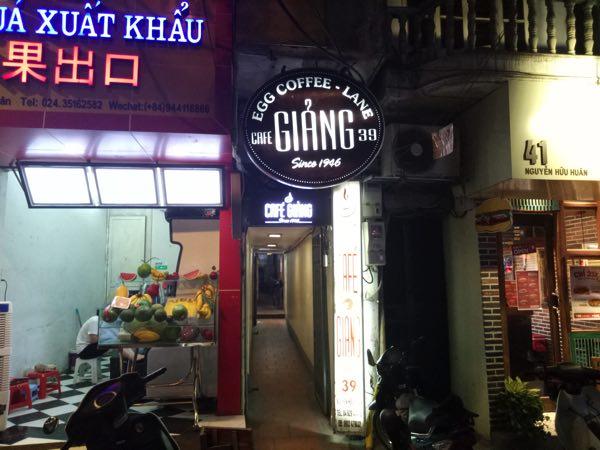 39-nguyen-huu-huan-giang-cafe-010
