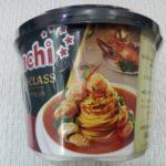 omachi-business-class-01