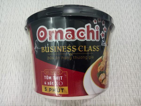 omachi-business-class-02