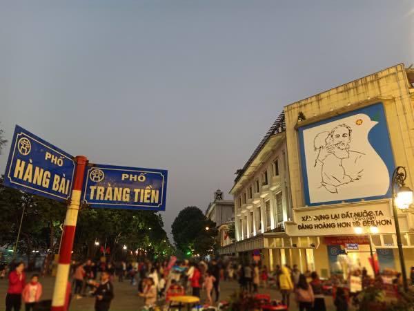 Vietnam Directorate-of-Market-Surveillance-01