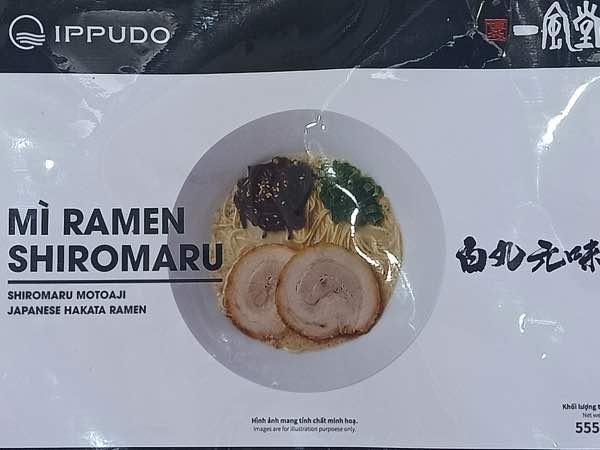 ippudo-ramen-shiromaru-03