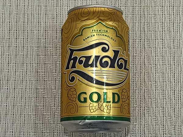 bia-fuda-gold