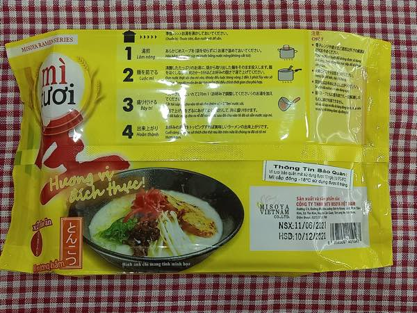 misoya-vietnam-tonkotsu-ramen-02
