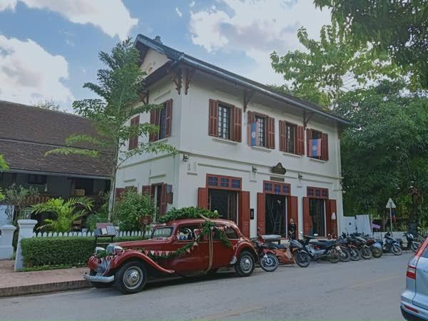 laos-luang-prabang-Dec-2019-14