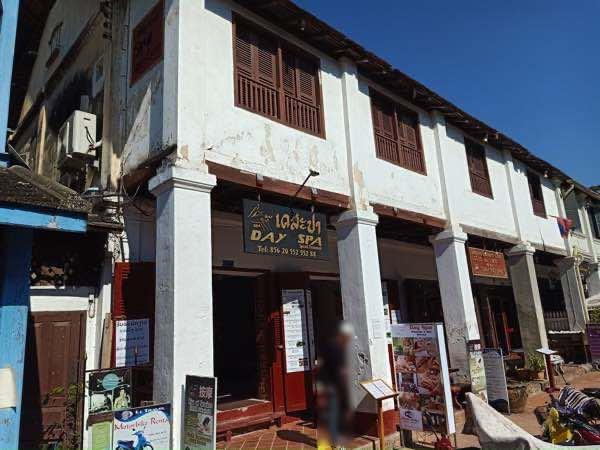 laos-luang-prabang-Dec-2019-277